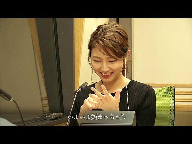 「三田友梨佳初めてのラジオ」に密着!