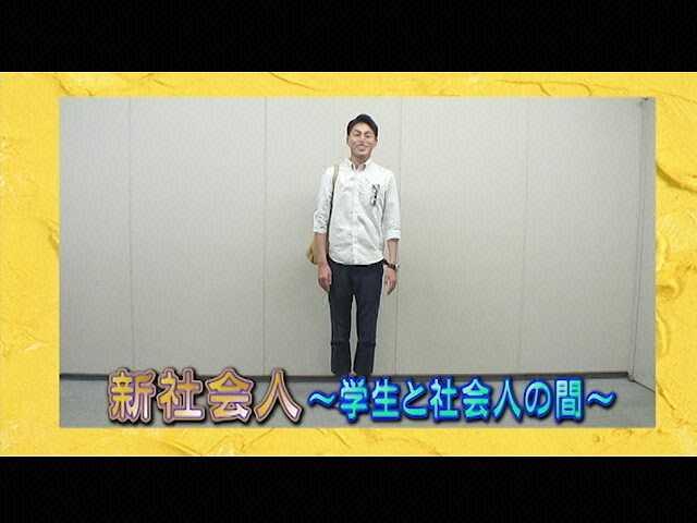 田淵裕章の画像 p1_32