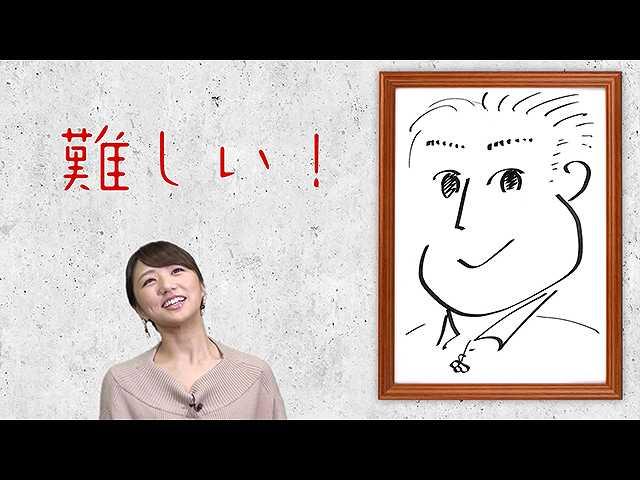 #60 「千円カット」