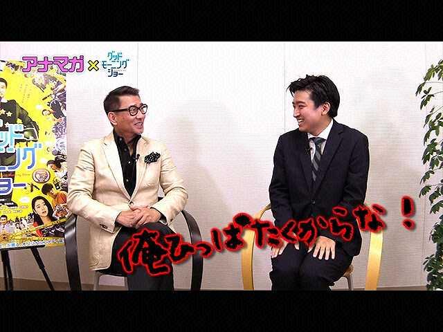 #5 「トホホなキャスター役・中井貴一インタビュー」