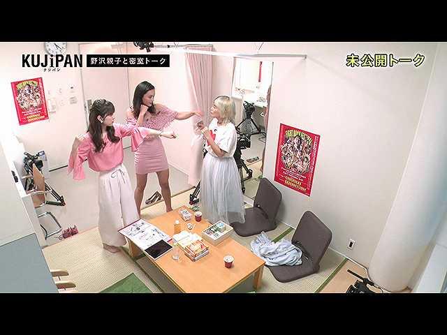 #2 クジパンDC版 ゲスト:野沢直子/真珠・野沢オー…