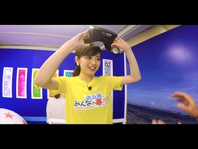 【無料】#31 2017/8/14放送 クジパン