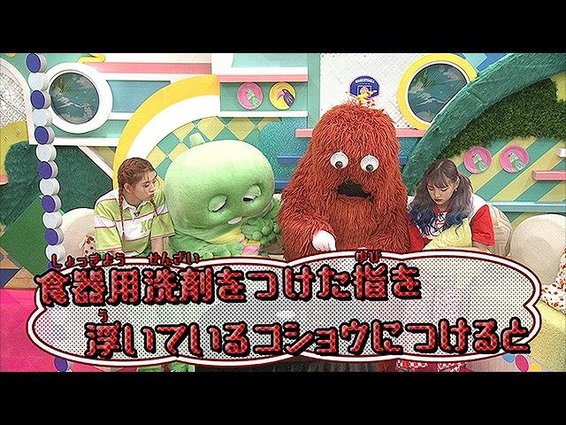 #22 2018/12/16放送 ガチャムク