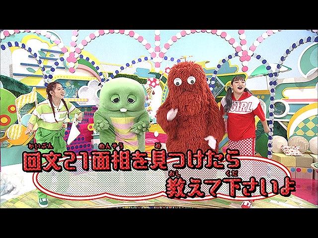 #32 2019/3/3放送 ガチャムク