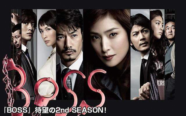 BOSS シーズン2