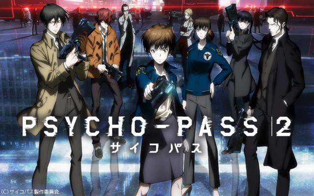 PSYCHO-PASS サイコパス 第2期