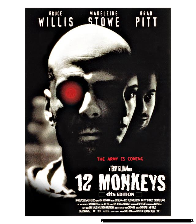 12モンキーズ 1995
