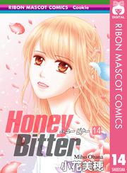 Honey Bitter