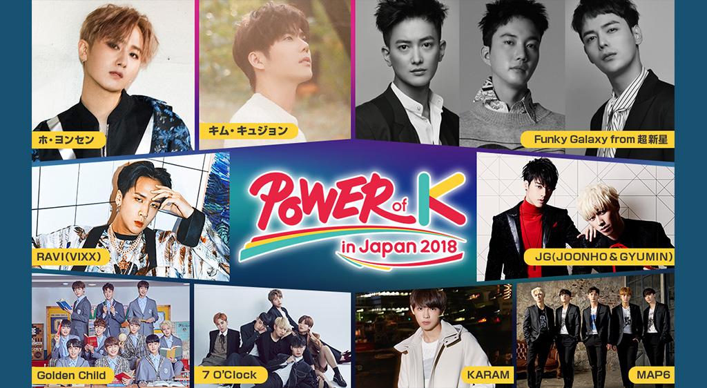 Power of K in Japan 2018