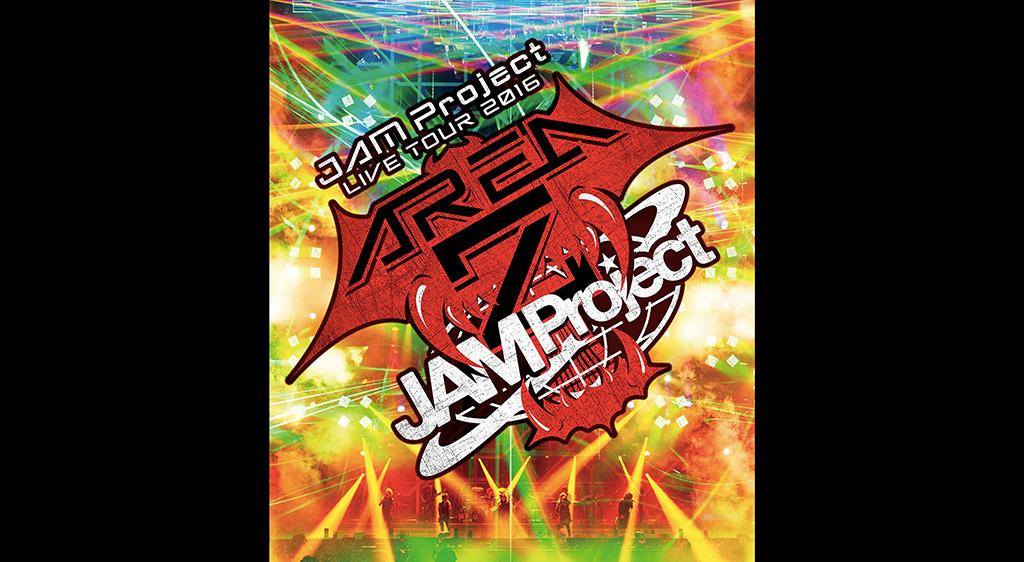 JAM Project LIVE TOUR 2016 ~AREA Z~