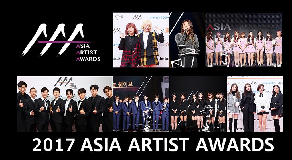 2017 ASIA ARTIST AWARDS