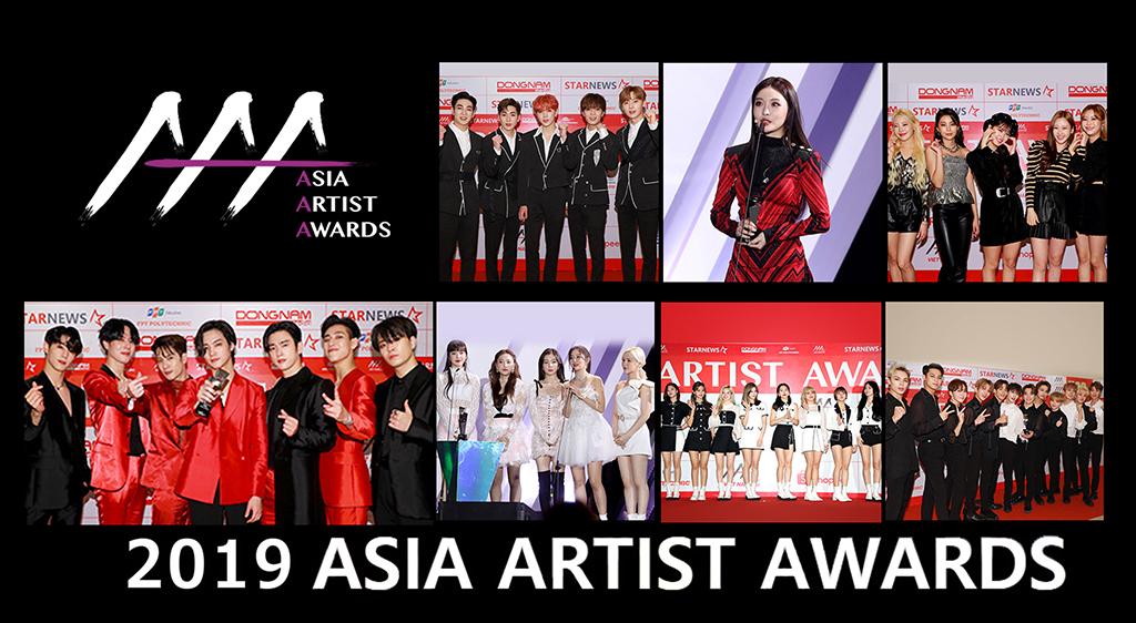 2019 ASIA ARTIST AWARDS