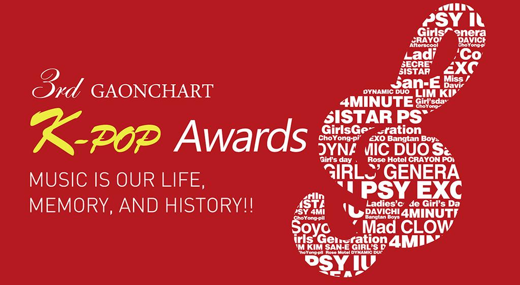 3rd GAONCHART K-POP AWARDS 2013