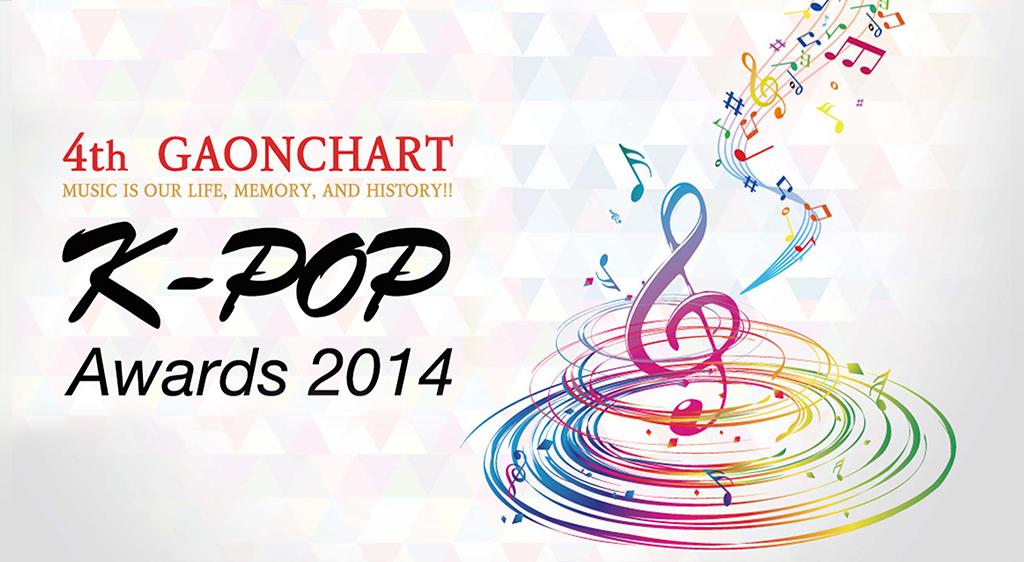 4th GAONCHART K-POP AWARDS 2014