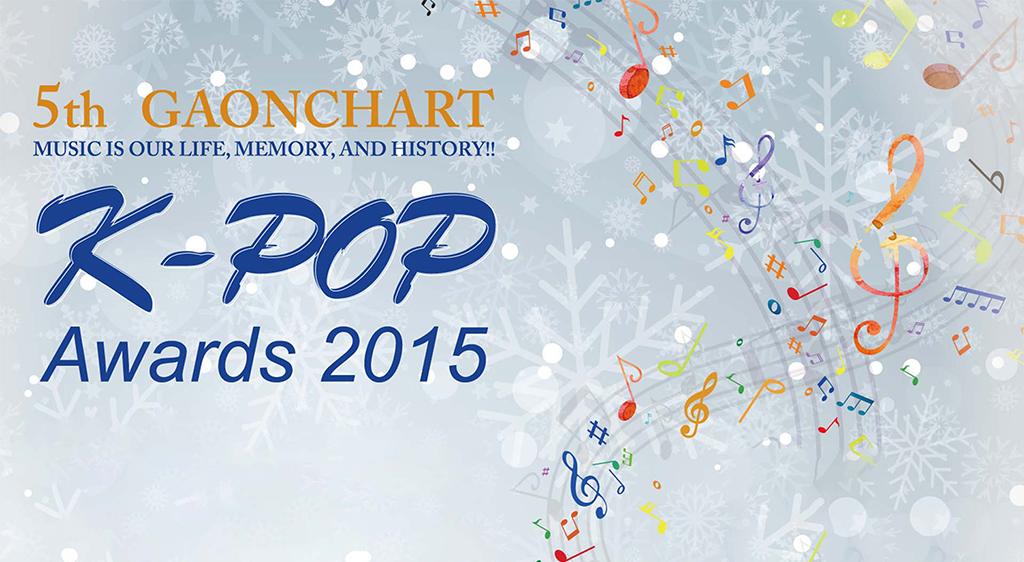 5th GAONCHART K-POP AWARDS 2015