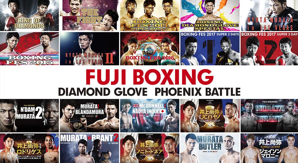 FUJI BOXING