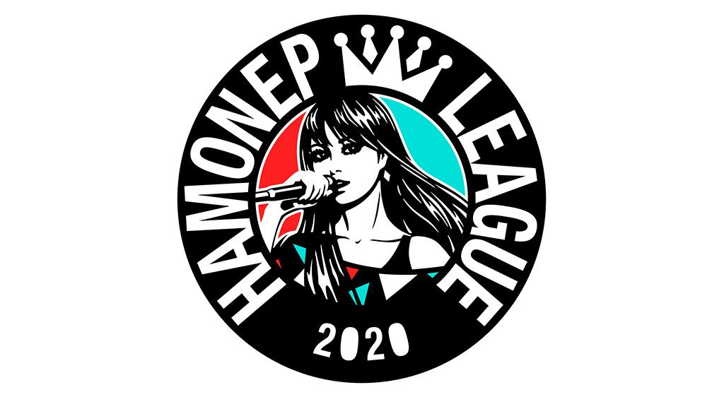 青春アカペラ甲子園 全国ハモネプリーグ2020-2021