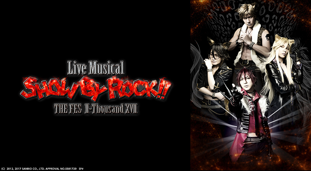 Live Musical「SHOW BY ROCK!!」~THE FES II-Thousand XVII