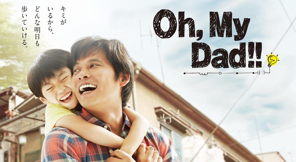 Oh,My Dad!!