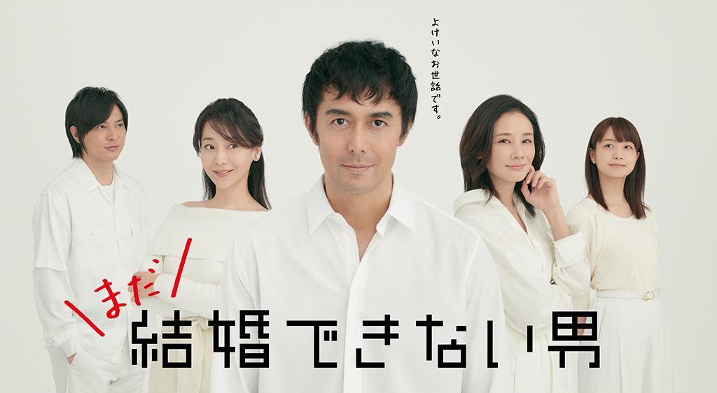 FOD フジテレビオンデマンド