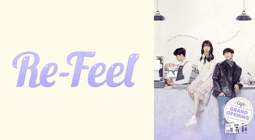 re‐feel