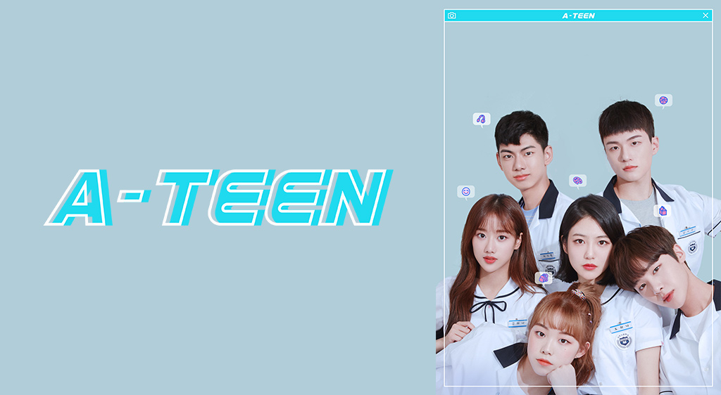 A-TEEN