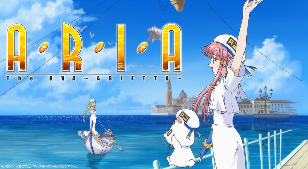 ARIA THE OVA~ARIETTA~