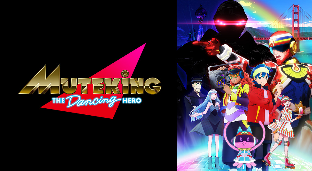 MUTEKING THE Dancing HERO