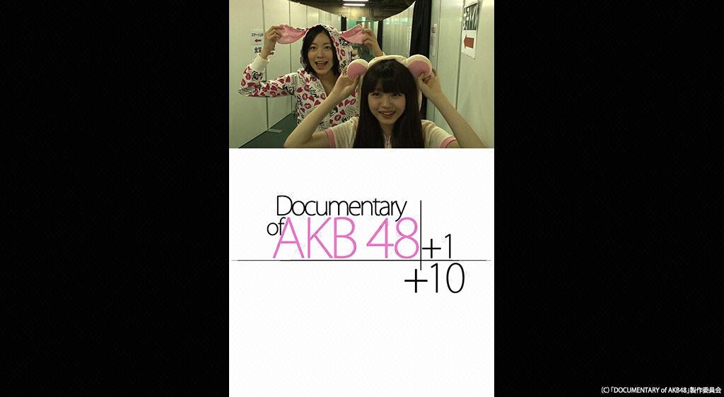DOCUMENTARY of AKB48+1+10