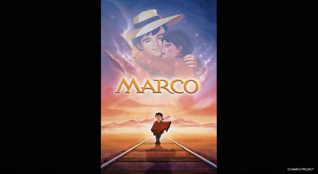 MARCO 母をたずねて三千里