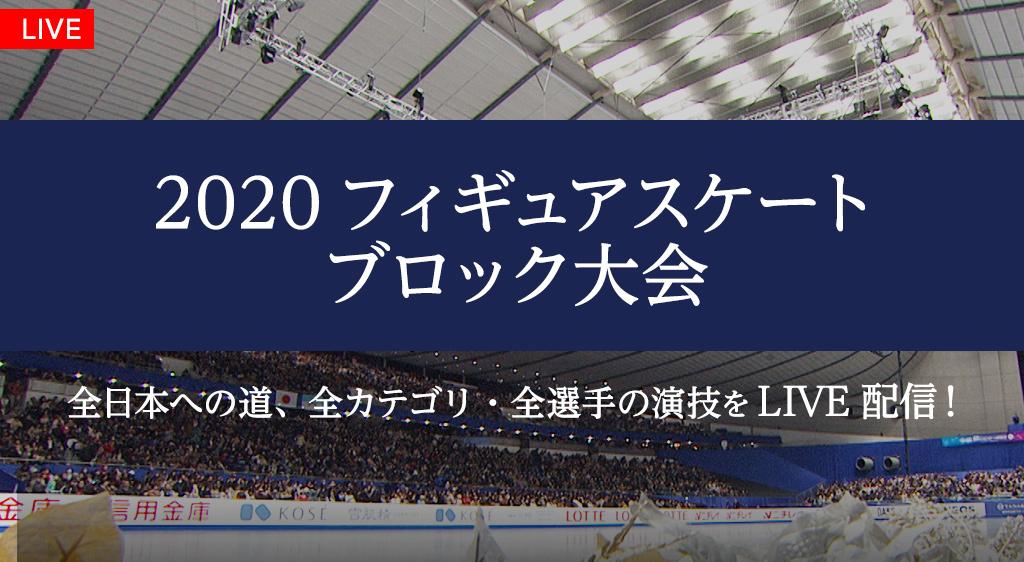 fod.fujitv.co.jp
