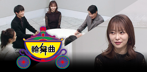 人間性暴露カードゲーム 輪舞曲~RONDO~