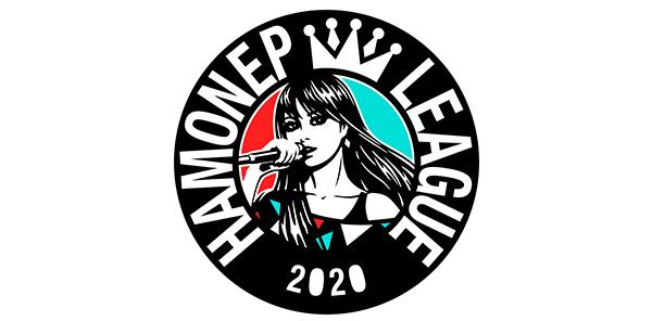 青春アカペラ甲子園 全国ハモネプリーグ2020