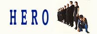 HERO(2001)