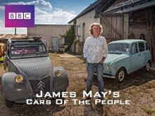 トップギア ジェームズ・メイの世界の国民車
