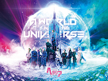 ミュージカル「ヘタリア」FINAL LIVE~A World in the Universe~