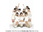 ミュードラ(music+drama)「Snow celebration」