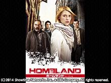 Homeland シーズン4