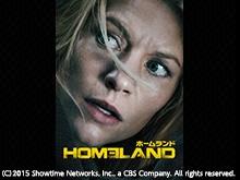 Homeland シーズン5