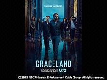 西海岸捜査ファイル グレイスランド ファイナルシーズン