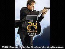 24 -TWENTY FOUR - シーズン7