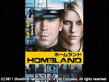 Homeland シーズン1