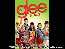 Glee シーズン2