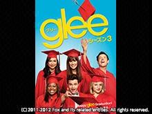 Glee シーズン3