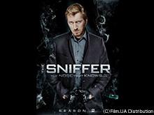 スニッファー ウクライナの私立探偵 シーズン2