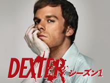 DEXTER シーズン1