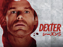 DEXTER シーズン5