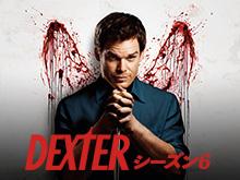 DEXTER シーズン6