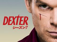 DEXTER シーズン7
