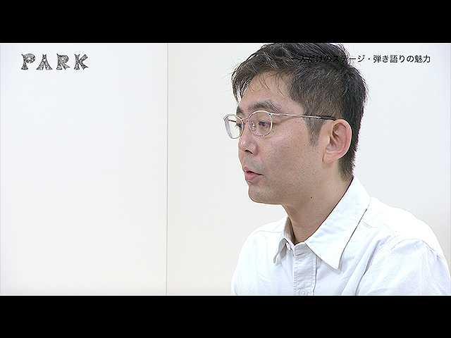 #41 -TALK- 向井秀徳